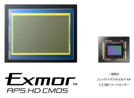 NEX-5N_exmor_01.jpg