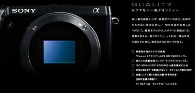 NEX-7a1.jpg