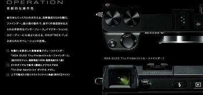 NEX-7b1.jpg