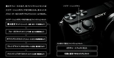 NEX-7b3.jpg