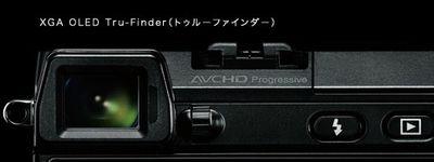 NEX-7c.jpg