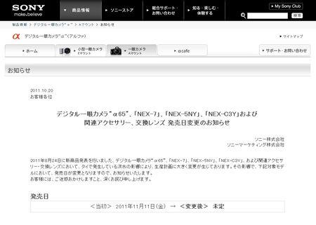 nex_enki.jpg