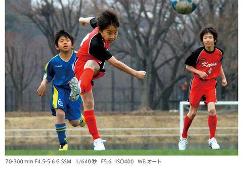 y_a57_high_speedAF.jpg